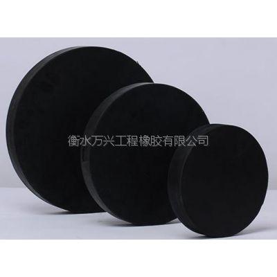 万兴定制桥梁公路橡胶支座方型、圆形、球型、板式、盆式支座