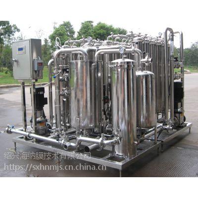 供应果醋澄清除杂质除沉淀过滤设备