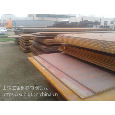 Q235B钢板现货价格