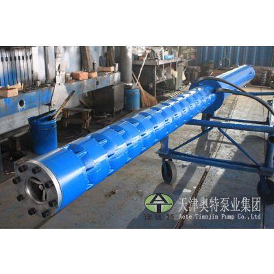 奥特泵业150mm以上的井径都可以使用的深井潜水泵在津奥特