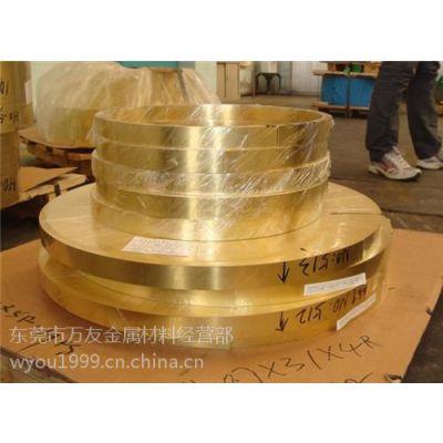 冲压H62黄铜带0.1-0.3mm超薄半硬规格分条黄铜带加工