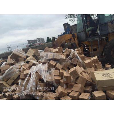 嘉定化妆品销毁上海市嘉定区新式销毁方式嘉定废品回收处理