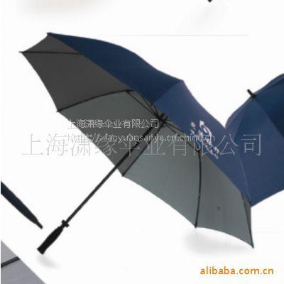 供应[上海广告伞厂家]定做雨伞广告伞 中高档广告礼品伞遮阳伞