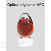 荧光增白剂 APC 厂家直销