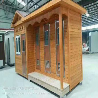 仿木环保公厕 移动公共厕所 旅游生态公厕 环保公共卫生间 洗手间 可来图定制