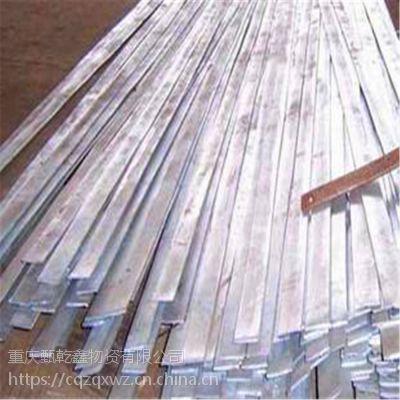 重庆厂家供应各种不锈钢型材 扁钢 角钢 槽钢 圆钢 板材