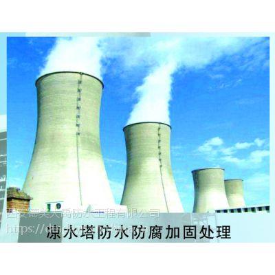 承接烟囱、烟道防腐防水工程