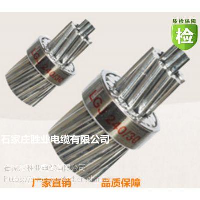 广西钢芯铝绞线LGJ-240/30钢绞线,架空绝缘导线,电力电缆,电力金具