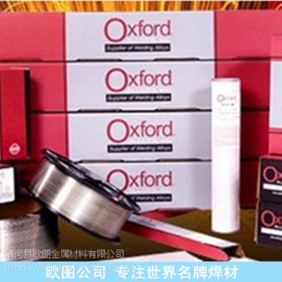 中国区授权美国牛津焊条焊丝总代理