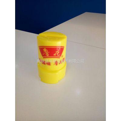【厂商】鲁花塑料广告底座食用油促销油桶帽油脂宣传推广瓶头插