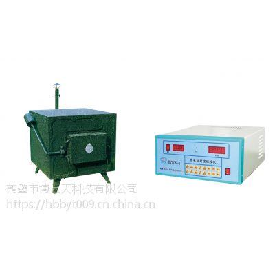 博云天科技-煤炭化验设备-煤灰分/挥发分的测定XL-1-4KW箱形高温炉