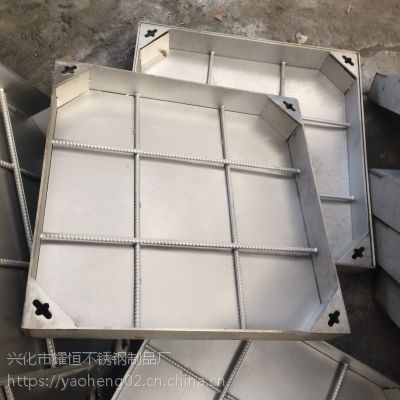 耀恒 不锈钢泵坑井盖新款定制 不锈钢检查井盖 600*600