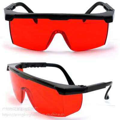 供应532nm激光防护眼镜 T-REX蓝紫光护目镜 激光笔 BP-3003
