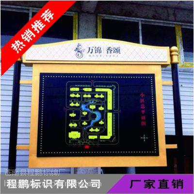 宣传栏校园橱窗户外广告牌公交站亭公告栏展示架告示栏厂家直销