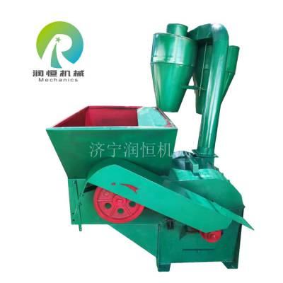 花生秧子粉碎饲料机 自动进料粉碎秸秆机