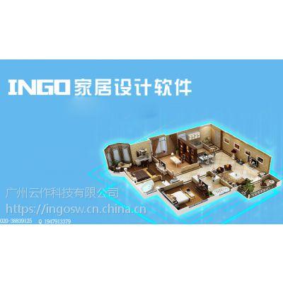 板式定制家具行业整体解决方案