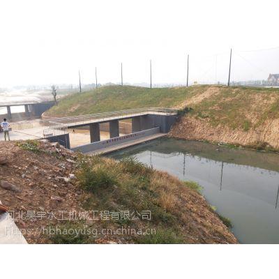 昊宇水工 河道景观钢坝闸门 工业节水设备 欢迎采购