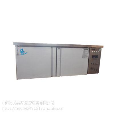山西商用饭店酒店食堂厨房保鲜冷藏设备山西冷藏保鲜工作台