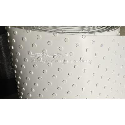 奕昕-供应圆点输送带,防滑PVC输送带,圆钉输送带
