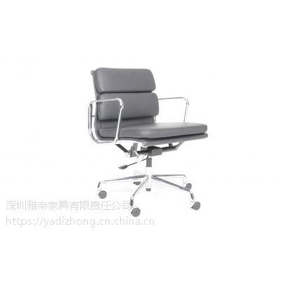 雅帝供应上海浦东新区名师设计豪华高档办公椅 伊姆斯办公椅,大班椅