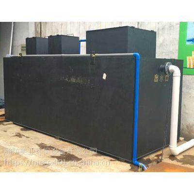 牛肉丸加工厂污水处理达标设备-美亚
