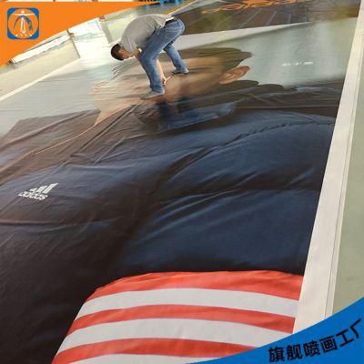 高清喷绘打印上海工厂灯箱布制作效果价格优惠550克重材质很厚很结实