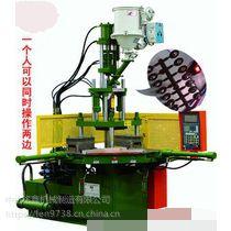 厂家直销各种行业立式注塑机高精密插头包胶注塑机