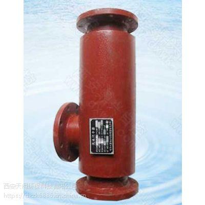 天闳环保管式汽水混合加热器