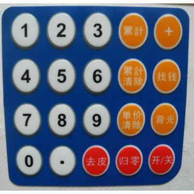 厂家加工定制按健板、电器标牌、金属滴胶标牌