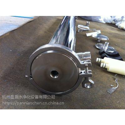 杭州厂家自产自销不锈钢膜壳,反渗透膜壳