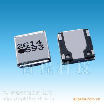 IL07BL2140AAE 2110-2017MHz 贴片隔离器 partron 射频IC