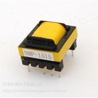 EFD15 EFD25 EFD系列变压器