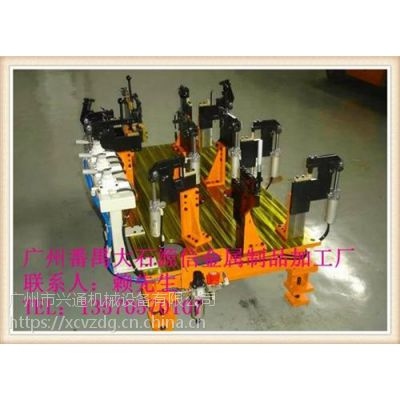 广州工装夹具生产,兴通机械(图),工装夹具生产设计