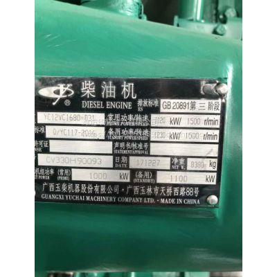 玉柴YC12VC1680-D31柴油机发电机组 1000kw玉柴大功率备用发电机