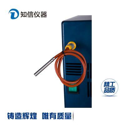 知信仪器恒温槽 控温范围-30~99℃型号ZX-30C 30升
