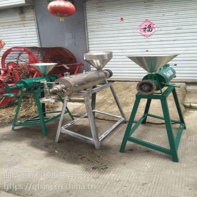 新款自熟式粉条机 圣嘉专业生产粉条机械设备