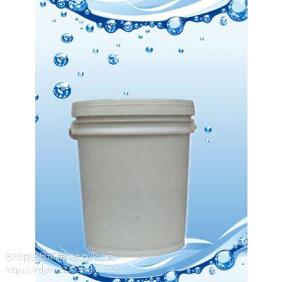 盐城涂装室水溶性粘尘剂 常温粘尘剂价格 无尘室专用 苏州 南京