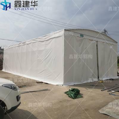 上海嘉定区鑫建华定做推拉雨棚布厂房大型仓库蓬活动彩棚移动帐篷厂家直销