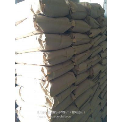 电厂污水处理用连营玉溪聚合氯化铝 厂家直销云南 贵州 四川