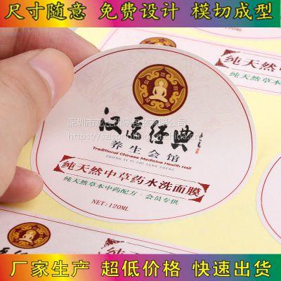 福田铜板纸不干胶,通明标签贴纸设计印刷 龙泩印刷包装专为企业量身定制