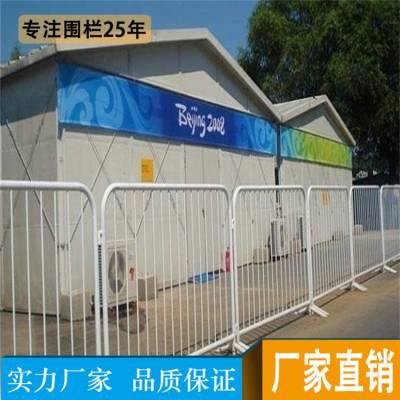 实力厂家 深圳市政围栏 展会移动护栏款式 揭阳活动护栏易组装晟成