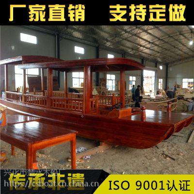 【楚水木船】木船龙头企业供应农庄摇撸钓鱼船客船