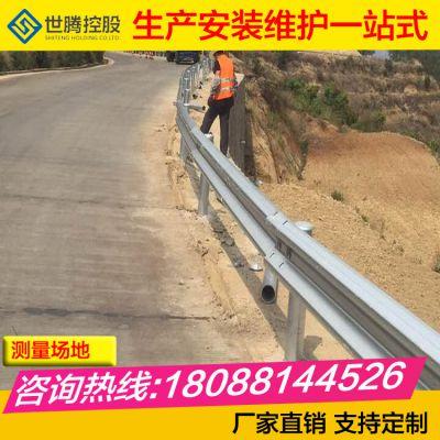 文山乡村护栏安装 定制公路防撞波形护栏 看图纸出方案