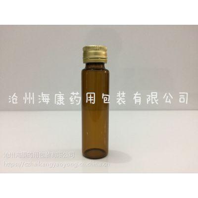 沧州海康10ml口服液玻璃瓶正在热卖中