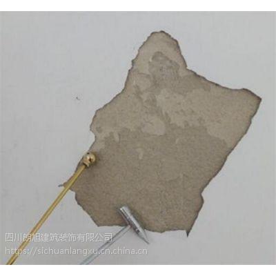 绵阳家装实用贴士——墙面空鼓有何危害