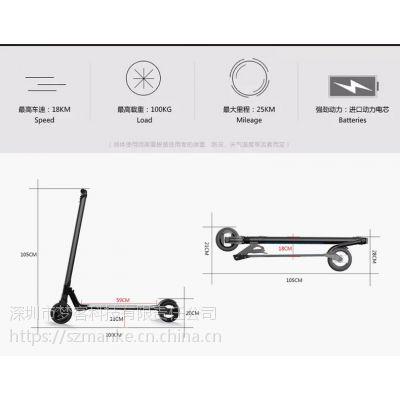 深圳梦客科技,铝合金折叠滑板车,滑板车批发供货