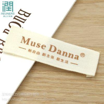 润之行厂家专业定做纯棉印唛领标 服装家纺布标