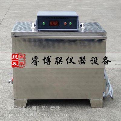 睿博联FZ-31A雷氏沸煮箱 水泥雷氏沸煮箱