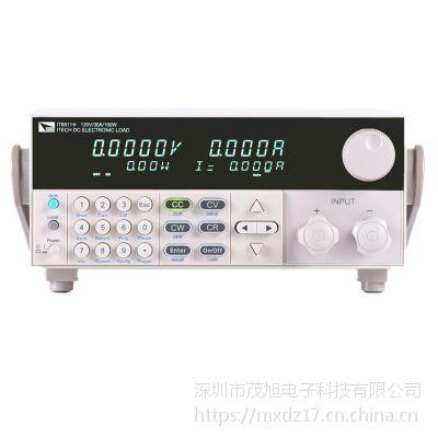 ITECH/艾德克斯 IT8500+ 可编程电子负载