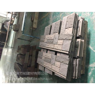 轻质文化石生产厂家直销人造文化石价格外墙保温文化石安装介绍